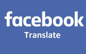 Facebook-Translate