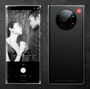 Leica-has-Launched-Its-First-Smartphone-with-a-1-Inch-Sensor-1